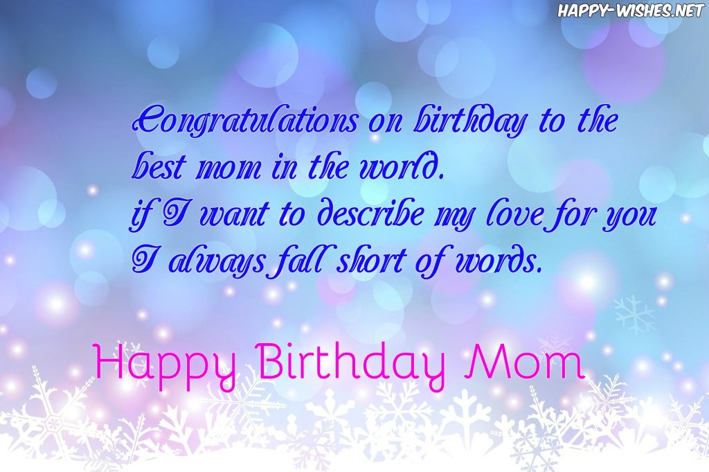 Happy Birthday mom cute images
