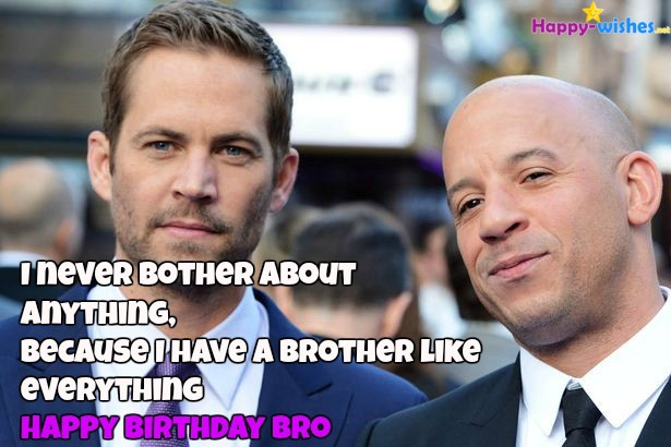 Happy-birthday-quotes-for-brother (1)