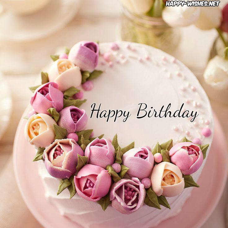 Brilliant 21 Beautiful Birthday Cakes Images Funny Birthday Cards Online Aeocydamsfinfo