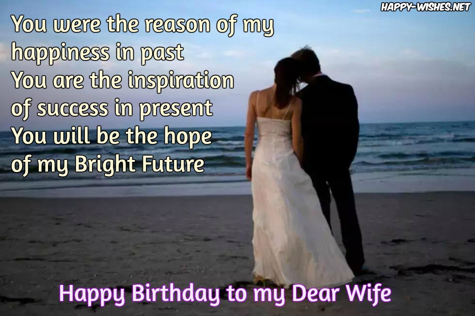 87+ Cute & Romantic Happy Birthday Wishes for Wife