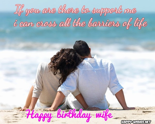 Happy-birthday-quotes-for-wife4