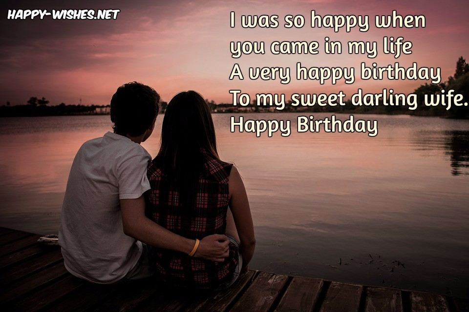 Happy Birthday Wishes For Lovers Quotes Messages