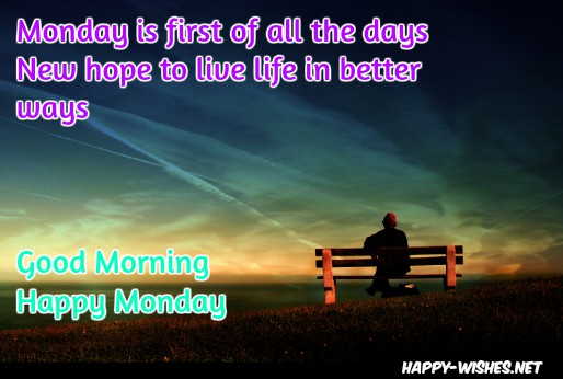Good Morning wishes on Monday - Quotes