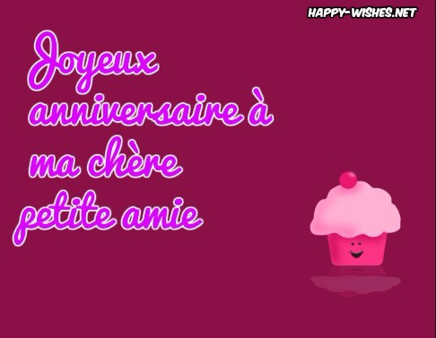 Happy Birthday (Bon anniversaire) Wishes In French