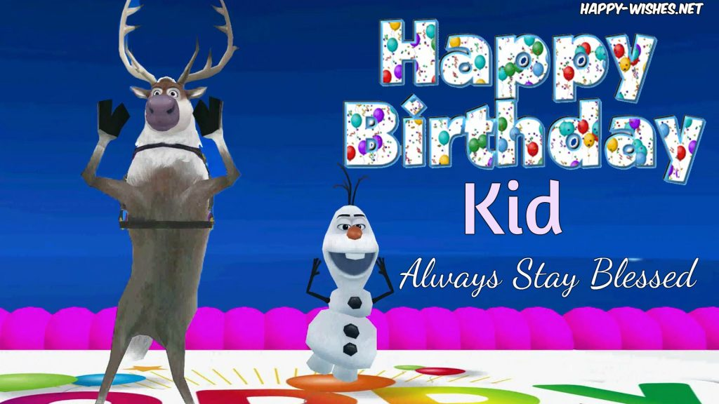 50+ Happy Birthday Wishes For Kids