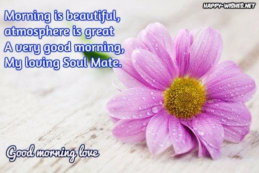 Romantic Good Morning Quotes For Her (Girlfriend)
