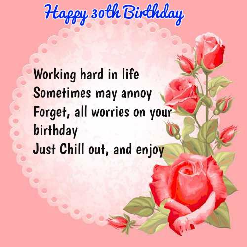 Happy 30th Birthday wishes