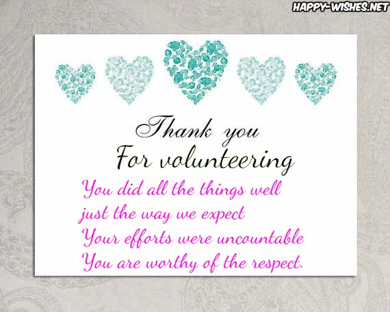 best Thank you for volunteering quotes