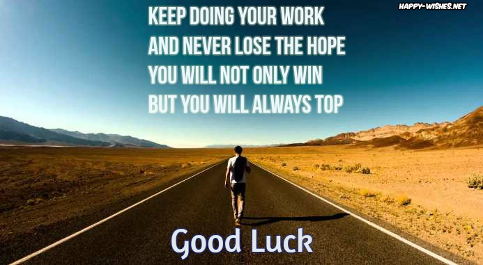 inspiring Good Luck quotes
