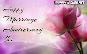 Best Happy Anniversary wishes for friends