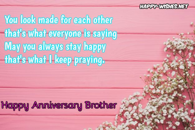 Happy Marriage Anniversary wishes to Brother