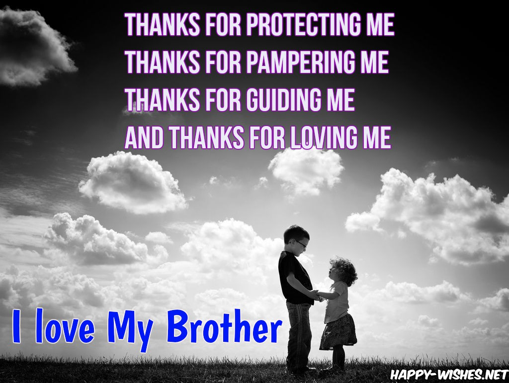 i love my brother wishes
