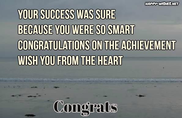 Congratulation on Achievements wishes