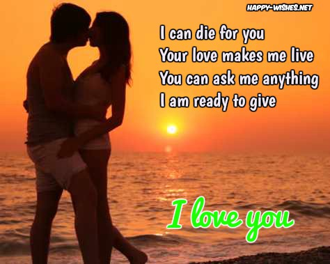 i love you saying for boyfriend
