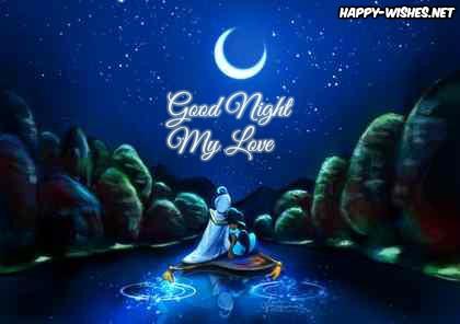 Good night wishes best