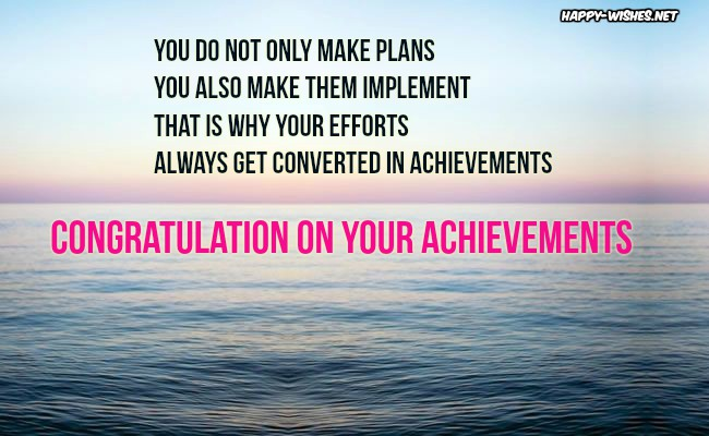 Congratulation on Achievements