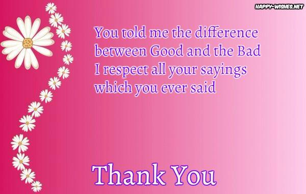 best Thanks To My Teacher wishes