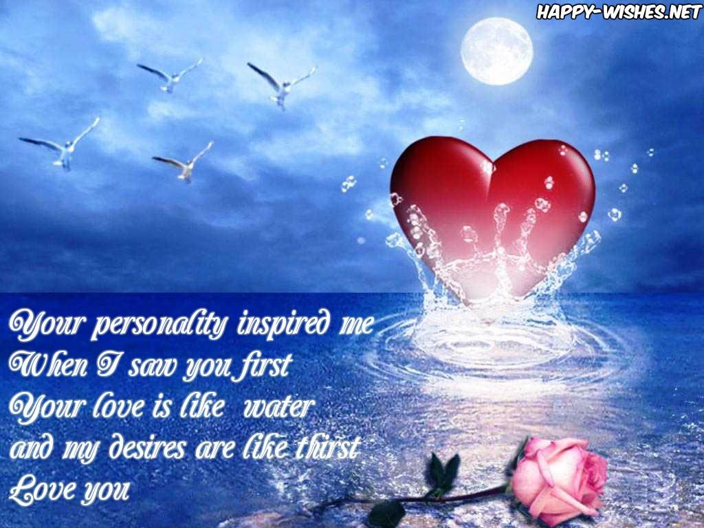 best Romantic messages for him