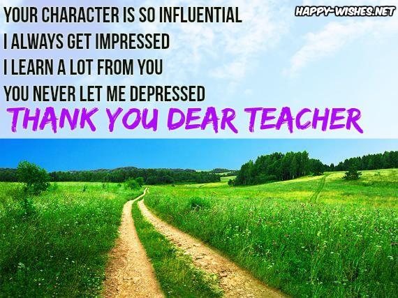 Thanks To My Teacher Quotes