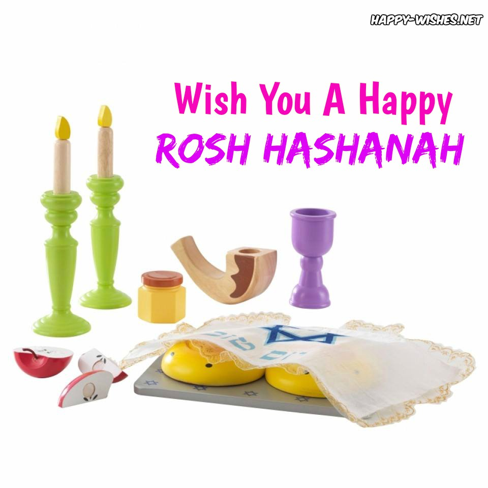 Rosh Hashanah Images with Messages
