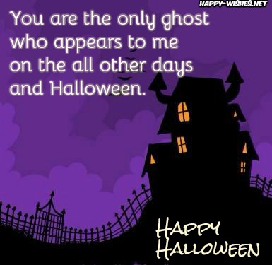 Best Funyy halloween quotes