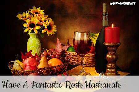 Best wishes images on Rosh Hashanah