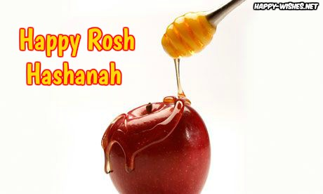 Best Rosh Hashanah Pictures