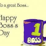 Happy Boss's Day Images