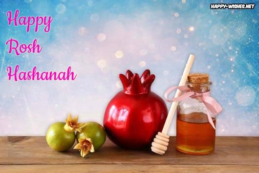Rosh Hashanah photos