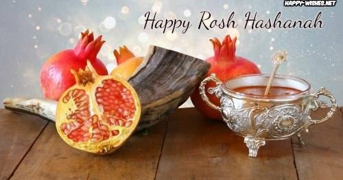 Best Rosh Hashanah Images