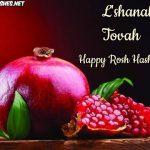 Rosh Hashanah images