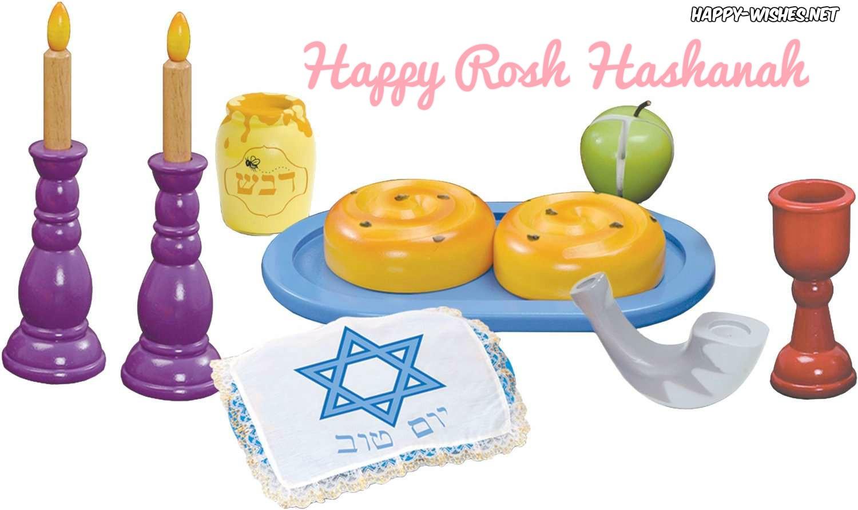 Rosh Hashanah Clip Art Images