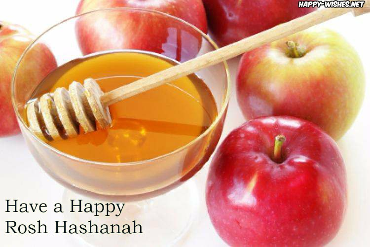 Rosh Hashanah Sweet GREETINGS