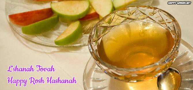 Wishes For Rosh Hashanah Images