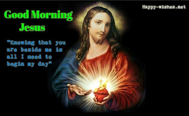 Good Morning Jesus wishes
