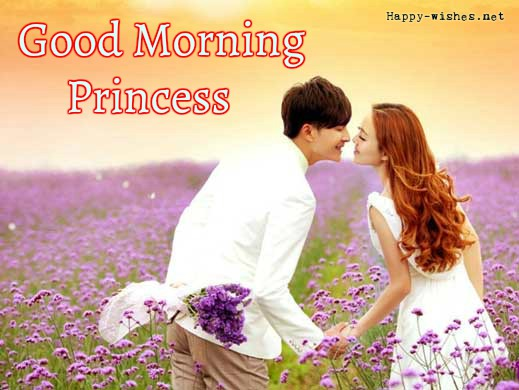 Good Morning Princess with Cute Couple images