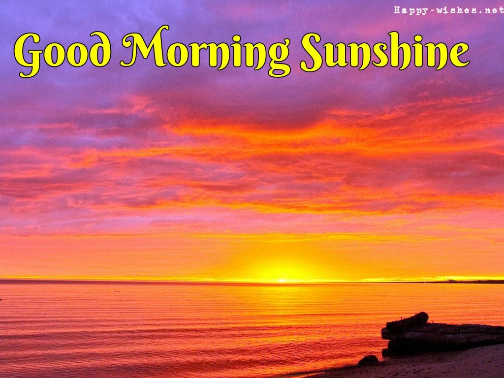 Good morning Sun shine sea view images