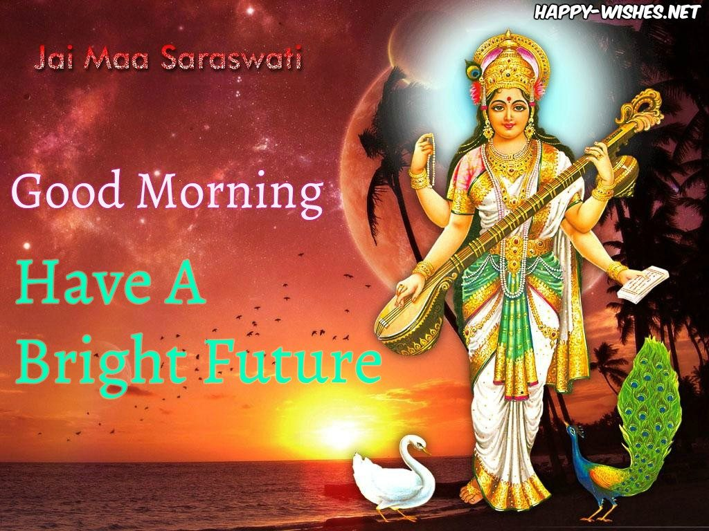 20 Good Morning Wishes With God Pics