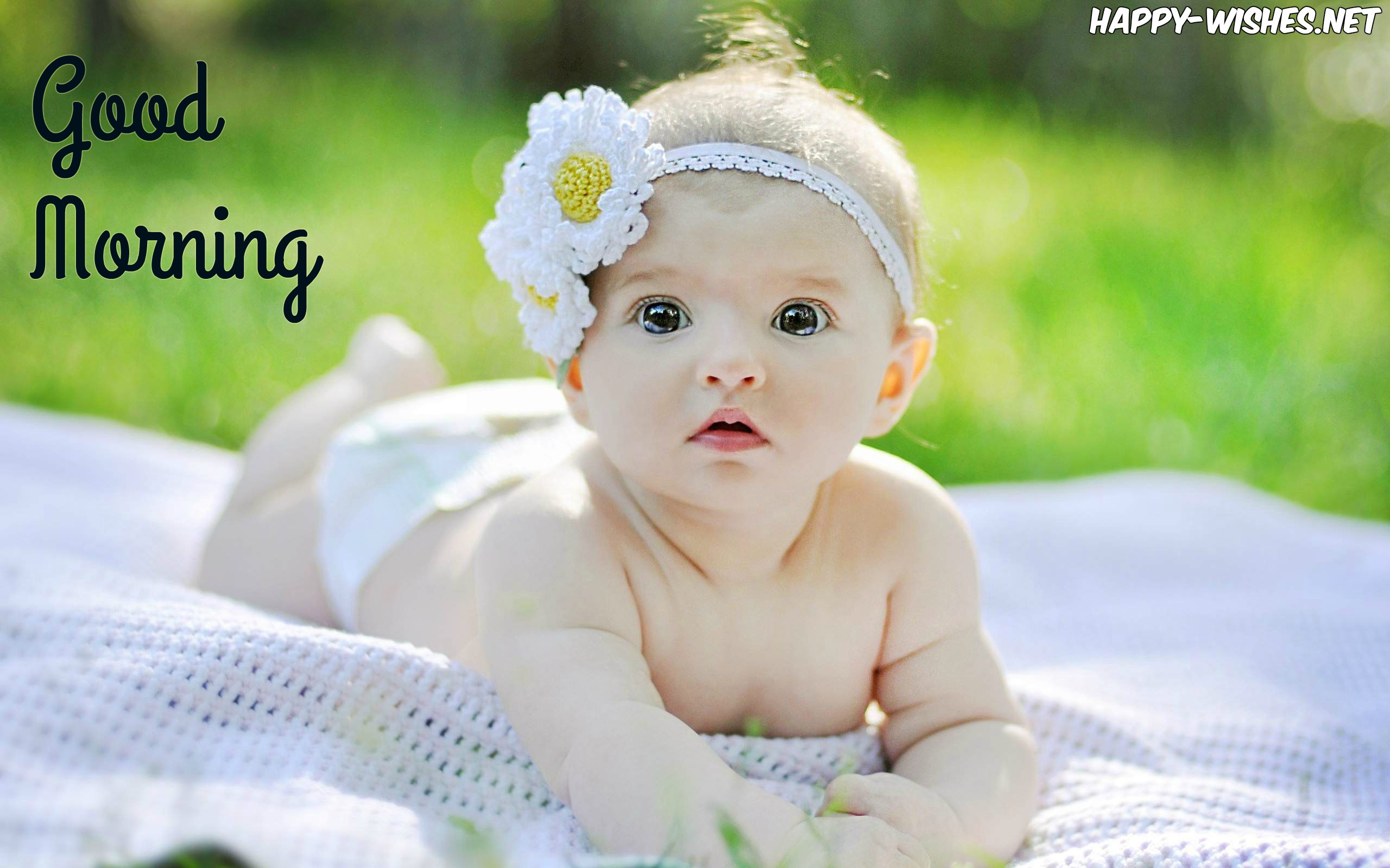 Good morning Baby wishes