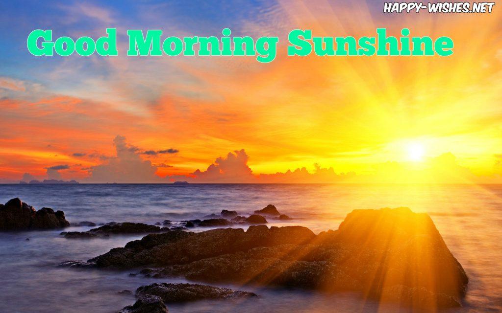Sun beam above the sea good morning sun shine images