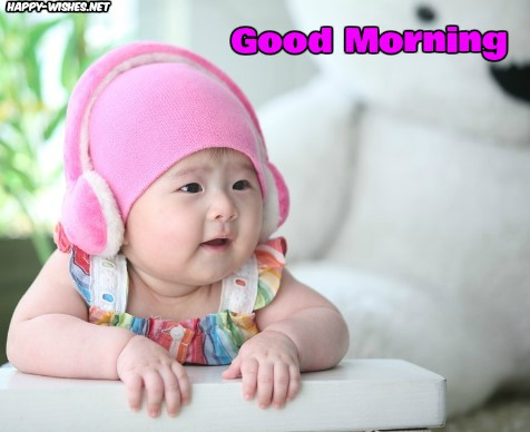 cute kid Good morning wishes