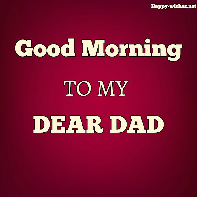 Good Morning Daddy Images