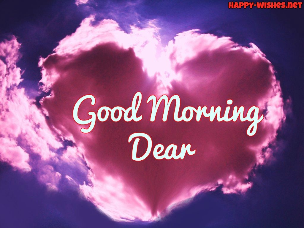 Good Morning Dear images Heart Shaped cloud - Copy
