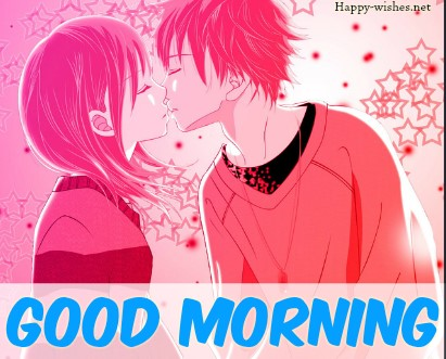 Good Morning Kiss Animated Images