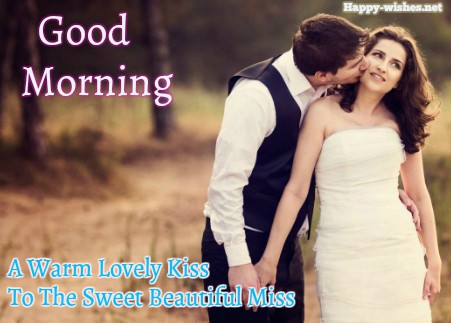 Good Morning Kiss Wishes Images