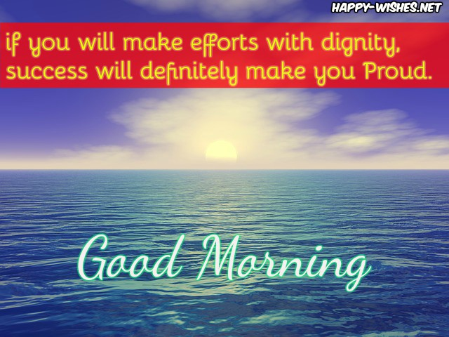 Good Morning Success quotes with sea view images