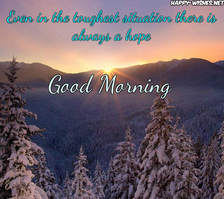 Good Morning Winter Quotes