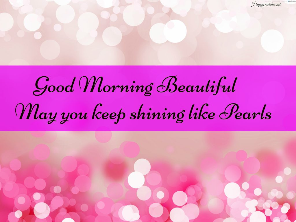 Good Morning wishes to the most beautiful girl in the world lovely and shiny background