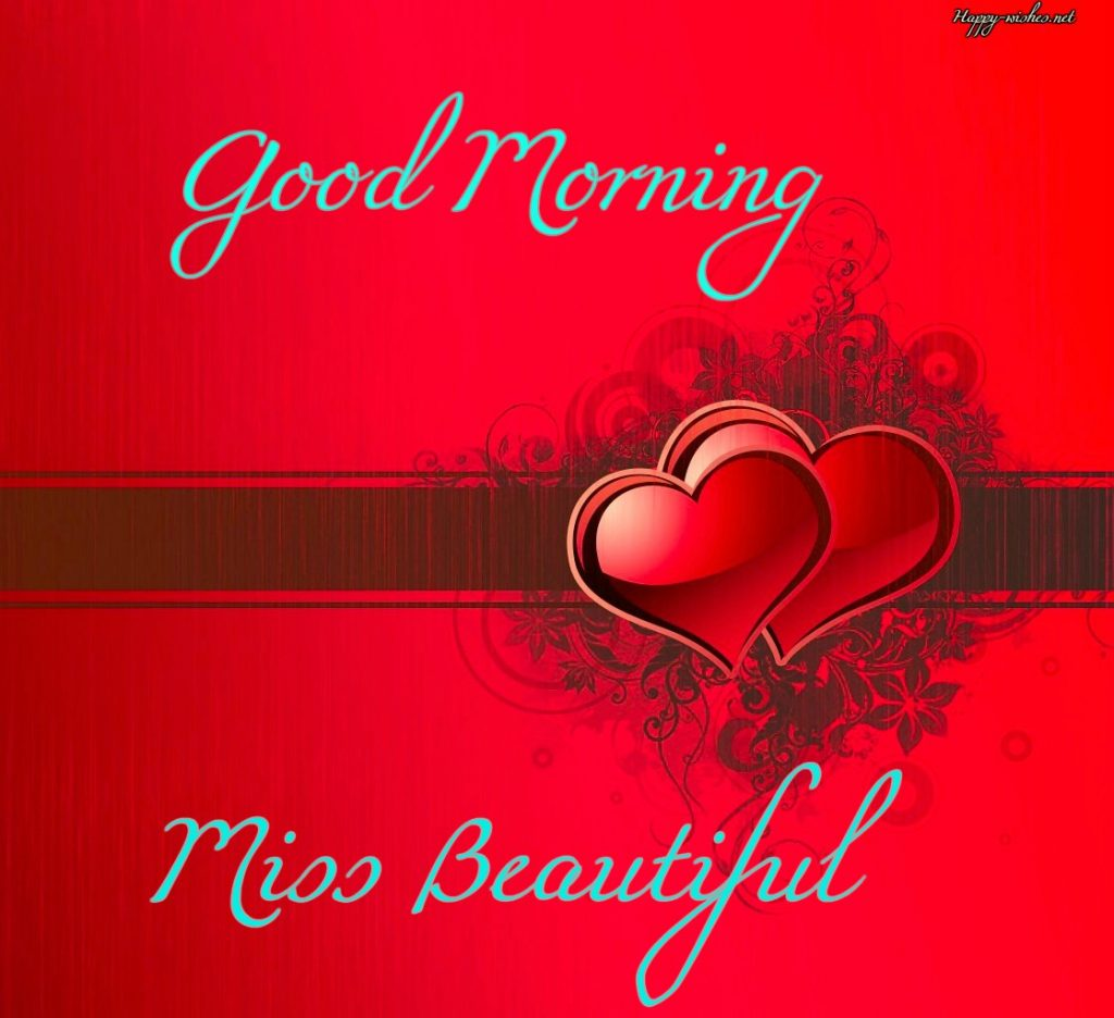 Good Morning wishes with heart background images