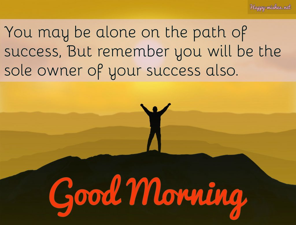 Good Morning wishes with inspirational Success quotes